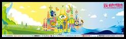 希望城堡-2021宜蘭綠色博覽會